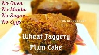 No Oven No Egg Wheat Jaggery Plum Cake Recipe | Christmas Special | Plum Cake