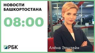 Новости 22.11.2017 08:00