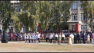 1 сентября в новооскольской школе №3