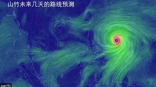 """2018风王typhoon超强台风""""山竹""""周末杀到"""