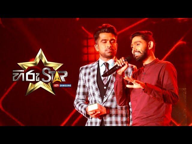 Vikasitha Pem - ?????? ????   Tharindu Lakshan   Hiru Star EP 36