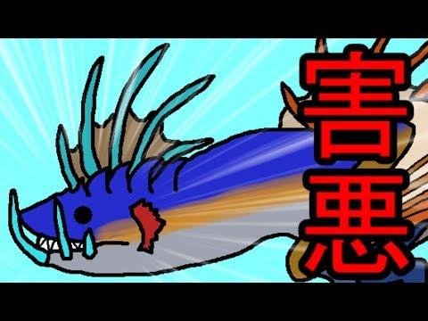 【MHF】辿異ガノが害悪すぎてマジで危険!マジ糞モンス認定不可避!【ゆっくり実況プレイ】
