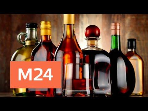 Алкоголь в России могут запретить продавать лицам моложе 21 года - Москва 24