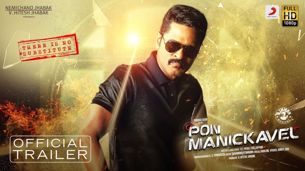 Watch Movie Online - Pon Manickavel (Tamil) | Prabhu Deva, Nivetha Pethuraj | D. Imman