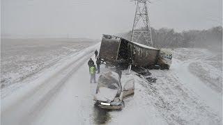 Зимние аварии. Подборка 2014