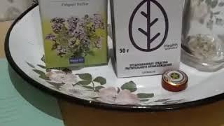 видео Изжога и повышенная кислотность