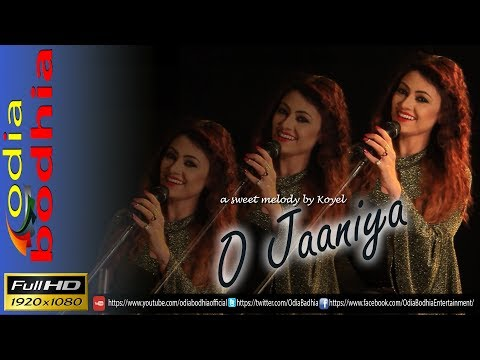 o-jaaniya-ii-music-video-ii-a-sweet-melody-by-koyel---odia-bodhia