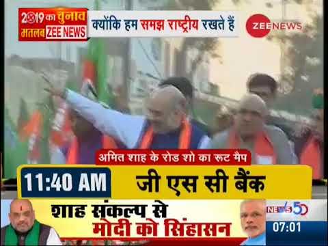Sena chief Uddhav Thackeray To Join Amit Shah's Ahmedabad Road Show