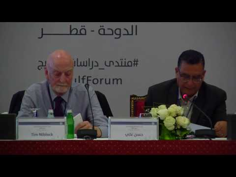 Global Economic Transformations and their Impact on the Economic Policies -Gulf Studies Forum 3