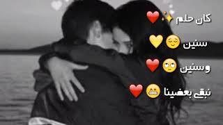 تامر حسني حلم ي Mp3