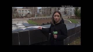 Вандалы разрушили Мемориал на бульваре Орлова