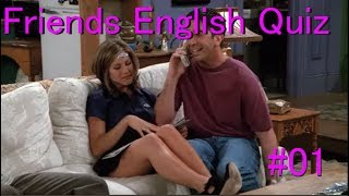 英語の勉強に最適なドラマ「フレンズ」を観て、みんなで英語を喋れるよ...