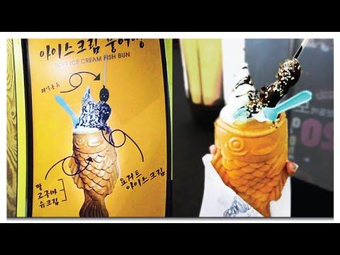 KOREAN STREET FOOD : Ice Cream Fish Bread (아이스 크림 붕어빵)