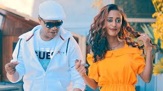 Endale Admike - Amaregna | አማረኛ - New Ethiopian Music 2019 (Official Video)