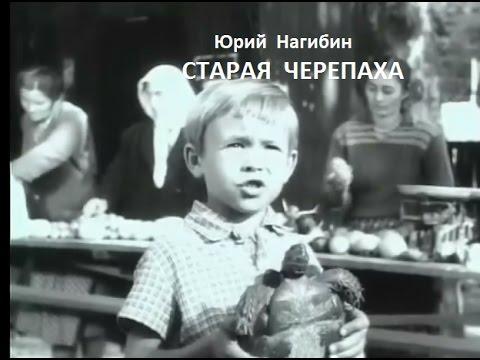 Детское кино