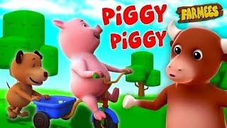 Piggy Piggy да папа | детские рифмы | детская песня | Farmees Russia | русский мультфильмы для детей