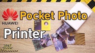 รีวิว Huawei Pocket Photo Printer ปริ้นเตอร์พกพา สนุก และ เจ๋งอะ