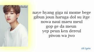 Park Woojin & Lee Daehwi - Candle (Easy Lyrics)