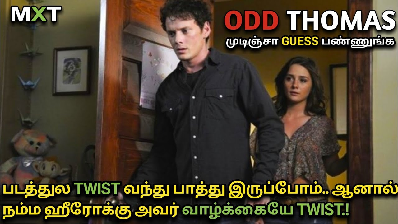 Download Odd Thomas|Movie Explained in Tamil|Mxt|Best Sci-fi|Suspense Thriller Movie Review|New Tamil dubbed|