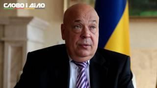 Москаль: Киев защищает российские фирмы, которые вывозят древесину в Европу(, 2016-07-19T11:59:42.000Z)