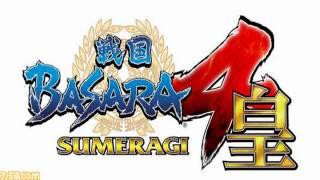 Sengoku Basara 4 Sumeragi Announced for PS4 and PS3 Summer 2015!!!
