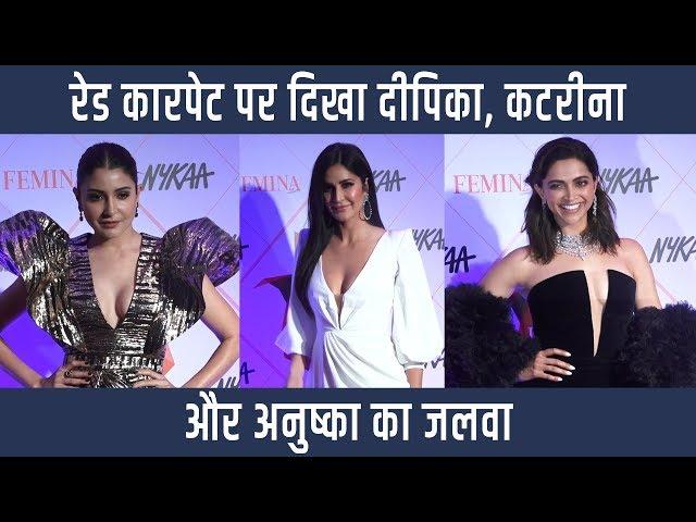 Deepika, Anushka and Katrina का Nykaa Femina Beauty Awards 2020 में दिखा ग्लैमरस लुक   Viral Video