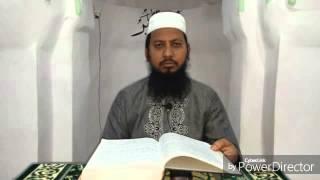 Tarbiyat Taleem Ke Baghair Bekar Hai. By Mufti Ameenuddin