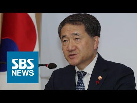 더 내고 더 받는다? 정부의 국민연금 개편 4가지 방안  (풀영상) / SBS