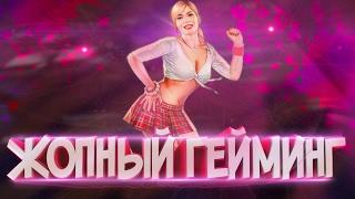 ЖОПНЫЙ ГЕЙМИНГ l GTA 5 [by. HAZZI]