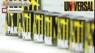 Universal Nutrition   Animal Pak Спортивное питание   Витамины и Минералы   ERSport ru(Лучший магазин спортивного питания http://gympit.com.ua , рекомендуем!, 2014-04-28T10:49:59.000Z)