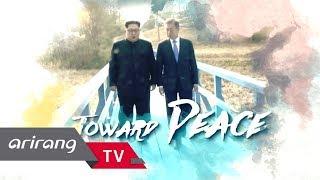[Arirang Special] Inter-Korean Summit