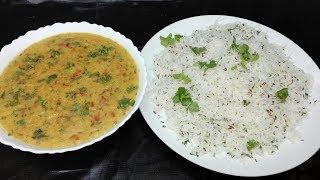 Zeera Rice with Mix Daal    Daal Chawal