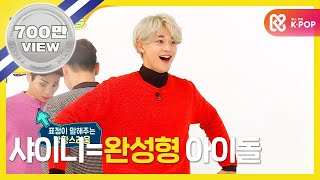 (Weekly Idol EP.272) SHINEE 2X faster version SHERLOCK!!