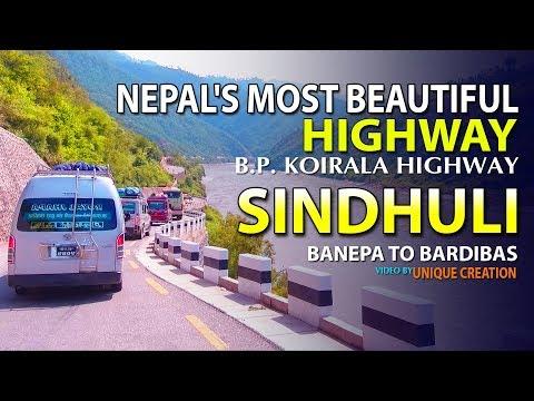 सिन्धुलीको बाटो सरर Nepal's Most Beautiful Highway(Banepa/Sindhuli/Bardibas)BP Highway