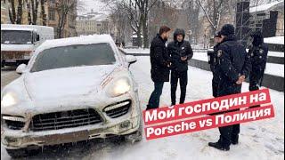 Полиция 2019