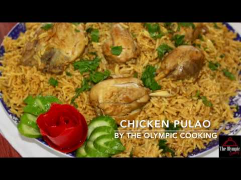 One Pot Afghani Chicken Pulao Recipe, Afghan Biryani , Afghan Palaw, Afghan Rice with chicken