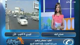 فيديو.. غدًا..  تحويلات مرورية على طريق القاهرة السويس