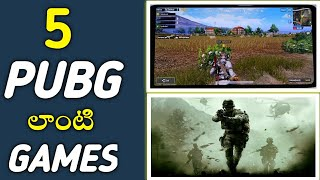 Top 5 Games Like Pubg For Android  Pubg Like Game For Androidios In Telugu