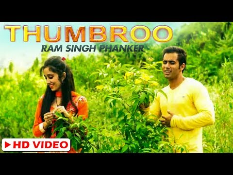 Himachali Latest Album I TUMBROO I Full HD Video I Ram Singh Phanker I SMS NIRSU