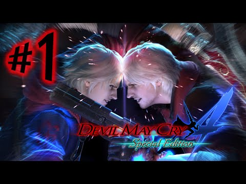 Devil May Cry 4 Special Edition 2015 PC Repack от