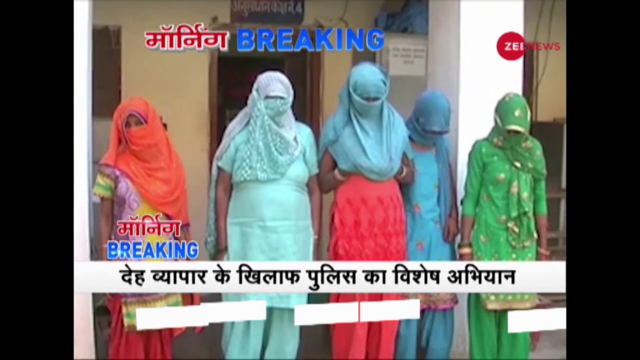 Download Morning Breaking: Watch how police busted sex racket in Rajasthan's Suratgarh