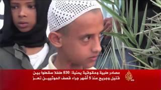 """ منظمة يمنية تؤكد أن حصار الحوثي وصالح لـ""""تعز"""" يدفع أبناء المدينة للهلاك"""
