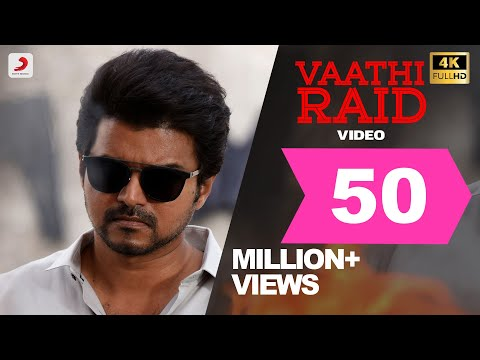 Master - Vaathi Raid Video | Thalapathy Vijay | Anirudh Ravichander | Lokesh Kanagaraj - Sony Music South