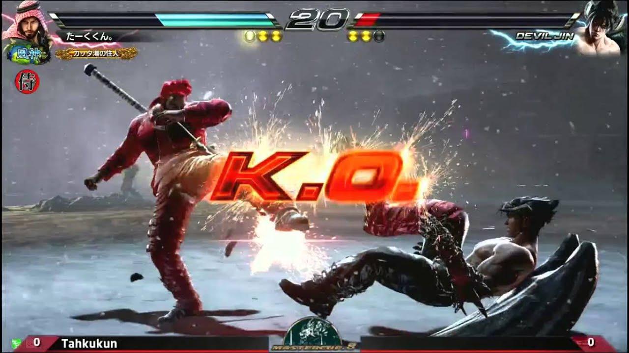 Tekken 8 Teaser Revealed After Tekken 7 Ending Credits