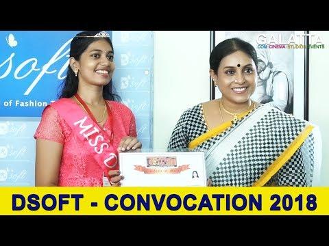 DSOFT - CONVOCATION - 2018 | Saranya Ponvannan | Fashion Technology