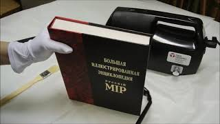 Реставрационный пылесос MUNTZ 555