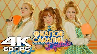 [4K/60FPS] Orange Caramel - Lipstick