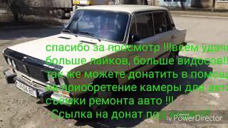 Заработать на перепродаже авто без вложений