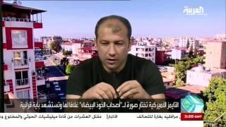 تفاعلكم : أصحاب الخوذ البيضاء وآية قرآنية على غلاف تايم
