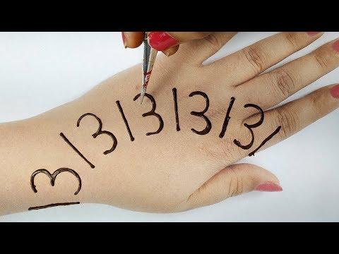 13 नंबर से मेहँदी लगाने का सबसे आसान तरीका - Easy Beautiful Mehndi - New Mehndi Trick from Number 13